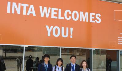 金宏来团队赴巴塞罗那出席INTA国际商标协会年会